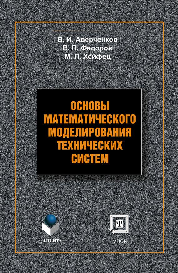 Книги по Теории Графов